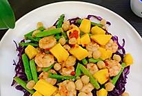 五彩蔬果沙拉的做法