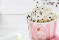 自制牛奶巧克力冰淇淋的做法