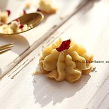 #相聚组个局#酸甜香酥的【蔓越莓曲奇】