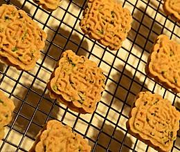 葱香桃酥---让家弥漫着香味的做法