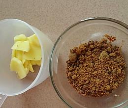 【专属】女人豆浆的做法