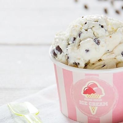 自制牛奶巧克力冰淇淋