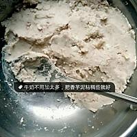 香芋糯米糍的做法图解4