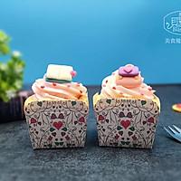 【美食魔法】开学季课本书包奶冻裱花北海道戚风杯#相约MOF#