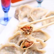 韭菜鲜虾馅饺子