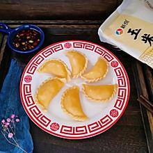 #年味十足的中式面点#玉米马蹄饺子