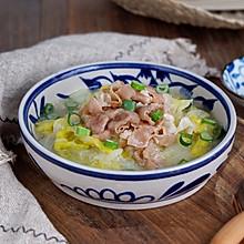 羊肉卷白菜锅#冬天就要吃火锅#