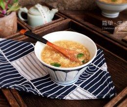 临沂名吃糁(sá)#家乡特色菜#的做法