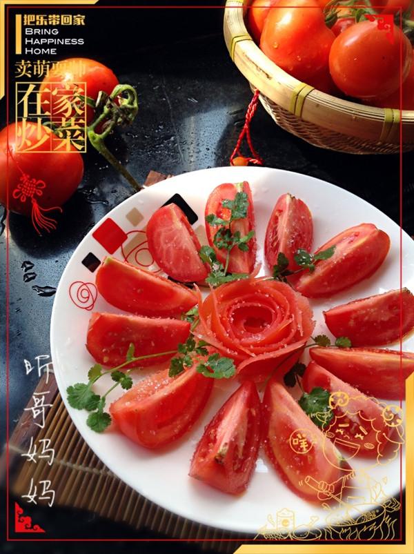 素食之——凉拌西红柿的做法