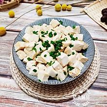青青白白小葱拌豆腐