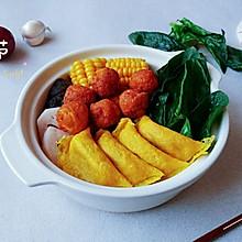 菇茄菜菜蛋饺锅