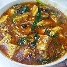 川味麻婆豆腐