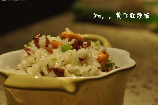 黄飞红炒饭的做法