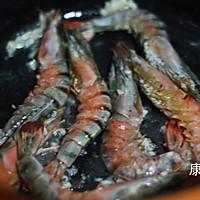 对虾什锦煲的做法图解2