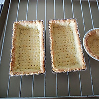 黄桃酸奶挞的做法图解4