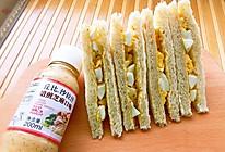 快手全麦鸡蛋三明治#丘比沙拉汁#的做法
