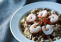 【香菇肉末蒸玉子豆腐】低脂低卡安慰你的中式胃的做法