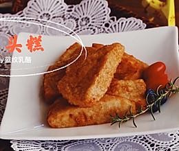 """芋头糕""""窝伟""""#新春美味菜肴#的做法"""