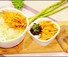 祛湿圣品简单做-虾滑薏米养生粥的做法