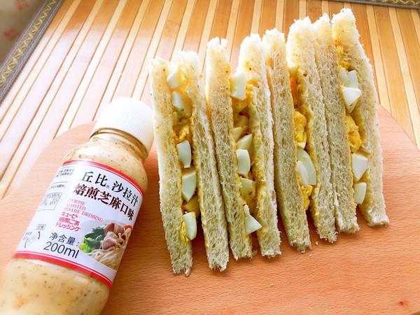 快手全麦鸡蛋三明治的做法