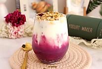 紫薯酸奶杯的做法