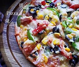 自制田园薄底披萨的做法
