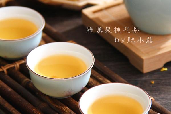 罗汉果桂花茶-冬季暖身的做法