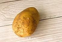 #营养小食光#烤土豆片的做法