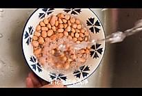 #营养小食光#下酒菜 空气炸花生米的做法