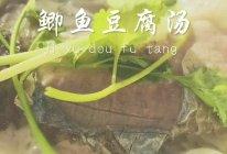 """#美食说出""""新年好""""#鲫鱼豆腐汤 汤汁奶白 浓郁鲜香的做法"""
