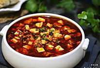 雪菜肉沫烧豆腐的做法