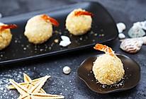 小羽私厨之凤尾虾球的做法
