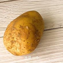 #营养小食光#烤土豆片