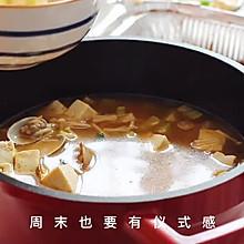 周末给自己做一顿媲美韩餐的大酱汤,锡纸大餐