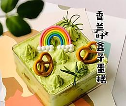 超级好看的香兰叶奶油盒子蛋糕,为冬天增添一抹绿色的做法
