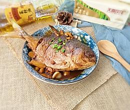 红烧金鲳鱼#金龙鱼外婆乡小榨菜籽油  最强家乡菜#的做法