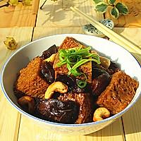 上海年夜饭必备-四喜烤麸的做法图解12
