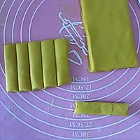 宝宝辅食之南瓜磨牙棒的做法图解6