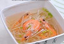 鲜虾萝卜汤的做法