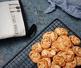 #精品菜谱挑战赛#小甜品:停不下来的罗马盾牌的做法