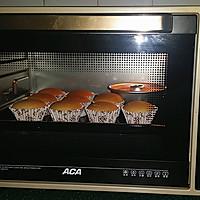 奶油草莓小蛋糕#豆果5周年#的做法图解15