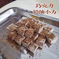 生酮奶油巧克力小方的做法图解1