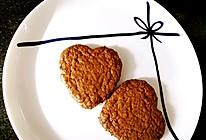 红糖燕麦椰蓉饼干的做法