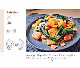 红薯丸子配鸡肉彩椒菠菜 #美食新势力#的做法