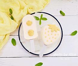 椰奶咸蛋黄冰激凌#520,美食撩动TA的心!#的做法