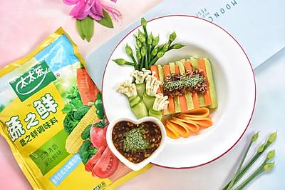 轻食沙拉-春暖花开