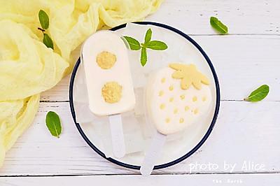 椰奶咸蛋黄冰激凌
