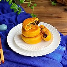 #快手又营养,我家的冬日必备菜品#南瓜黑木耳素馅馅饼