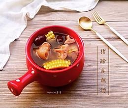猪蹄莲藕汤#宴客拿手菜#的做法