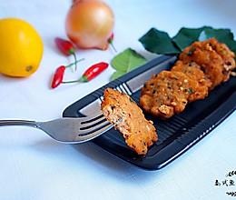 泰国鱼饼的做法